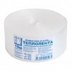 Теплолента для окон 50ммх10м пенополиэтилен HUP333Т/100