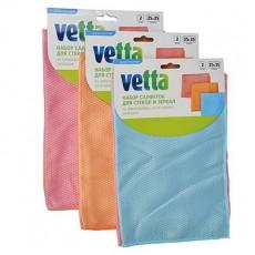 Набор салфеток из микрофибры для стекол и зеркал 2шт, 25х35см, 250г/кв.м, 3 цвета VETTA