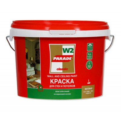 "Краска д/стен и потолка влагопрочная W2 белая ""PARADE"" 5л"