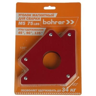Уголок магнитный для сварки Bohrer М5 45/90/135 до 34 кг удержание