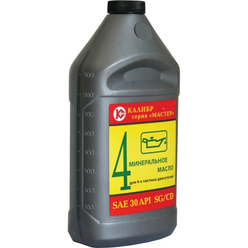 масло для 4 х тактных двигателей газонокосилок