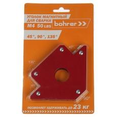 Уголок магнитный для сварки Bohrer М4 45/90/135 (до 23 кг удержание)