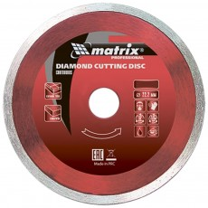 Алмазный диск отрезной сплошной MATRIX Professional 73185, 125 х 22,2 мм, влажная резка