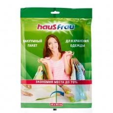 Вакуумный Пакет для одежды без клапана 40*60 см Haus Frau