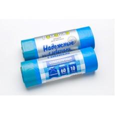 Мешки для мусора 60 л ПСД в рулоне с завязками синие (Надежные Суперпрочные) по 10 шт (х20) МП+