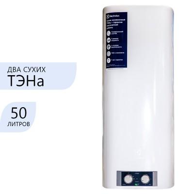 Водонагреватель Electrolux EWH 50 Formax