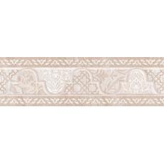 Бордюр керамический 10212001904Ternura Бежевый  25*7,5 _ 1
