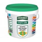 Затирка ОСНОВИТ-047 персиковый 2кг (ПЛИТСЭЙВ) XC6 E