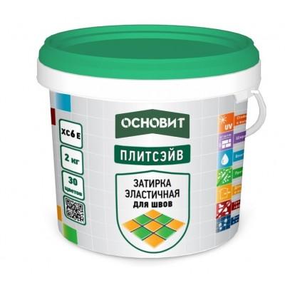 Затирка ОСНОВИТ-081 светло-розовый 2кг (ПЛИТСЭЙВ) XC6 E