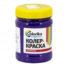 """Колер-краска """"Colorika aqua"""" фиолетовая 0,3 кг"""