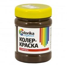 """Колер-краска """"Colorika aqua"""" шоколадная 0,3 кг"""