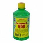 Растворитель 650 0,5 л ПЭТ