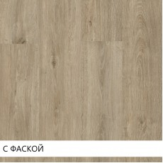 Плитка Кварц-виниловая Lа Casa 6087-16 Кальяри,4V-фаска (1220х180х4 мм)
