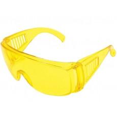 Очки защитные желтые USP 12220