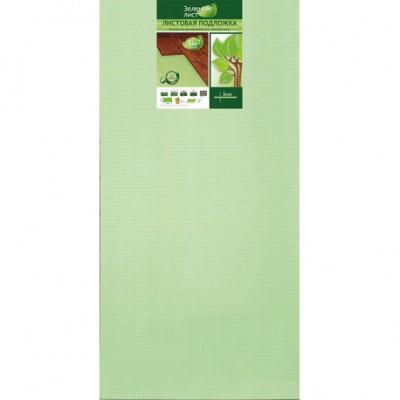 Подложка листовая под ламинат и паркетную доску Солид 1050х500х3 мм, зеленый, упаковка 5 м2 купить в Смоленске
