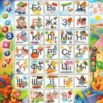 Декоративное панно Веселый алфавит 98х134  (2 листа)