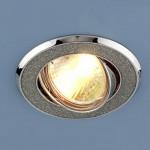 Светильник встраиваемый 611 MR16 серебро блеск/хром