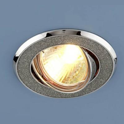 Светильник точечный 611A SH/SL MR16 серебряный блеск/хром