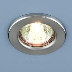 Светильник встраиваемый 9210 MR16 хром сатинированный