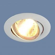Светильник точечный 104S MR16 белый