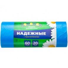 Мешки для мусора 60 л ПСД в рулоне синие (Надежные) по 20 шт (х20) МП+