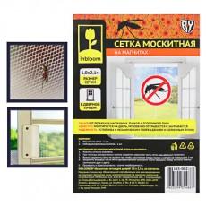 Москитная сетка для дверей INBLOOM BY 1,0 х 2,1 м, на магнитах
