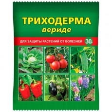 Триходерма вериде (30 гр)