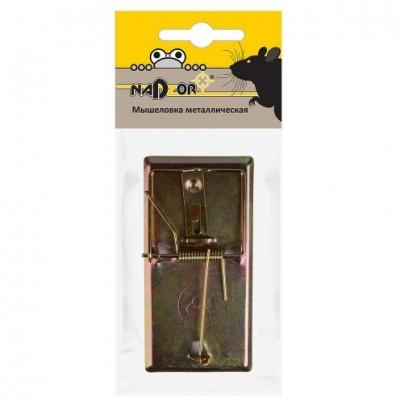 Металлическая мышеловка 9,5*4,7 см Nadzor