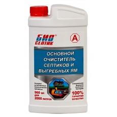 Основной очиститель септиков и выгребных ям Биосептик-А (960 мл)