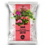 Грунт для комнатных и оранжерейных цветов 10л Нов-Агро