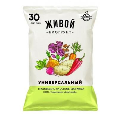 Грунт Живой Универсальный 30л