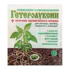 Гетероауксин 2 г
