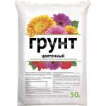 Грунт Цветочный 50 литров Нов-Агро