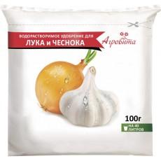 Агровита для лука и чеснока 100г