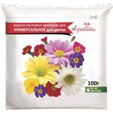 Агровита для цветов Универсальное 100г