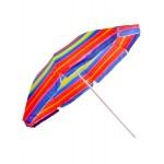 ЗОНТ 2 М разноцветный WRU051