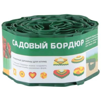 Лента для газонов БОРДЮР, 10 см-9 м (зеленый)