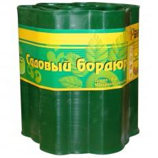 Лента для газонов БОРДЮР, 15 см-9 м (зеленый)