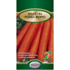 Морковь Ройал Форто (ЦВ*) 2 г