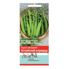 Горох овощной Алтайский изумруд (Семетра) 10 г