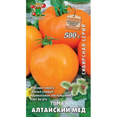 Томат Алтайский мед (сибирская серия) (А) (ЦВ) 0,1 г