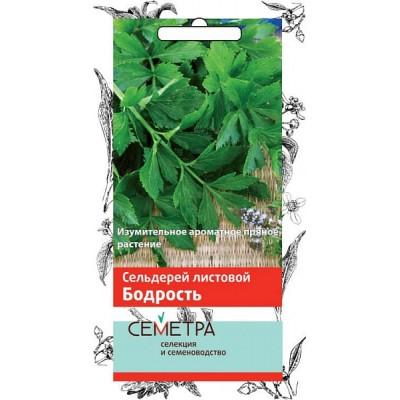 Сельдерей листовой Бодрость (А)(Семетра) 0,5гр