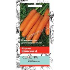 Морковь Нантская 4 (Семетра) 2 г