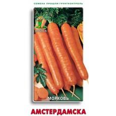 Морковь Амстердамска (ЦВ) 2 г