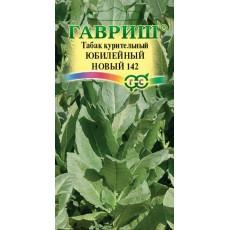 Табак Юбилейный новый 142 (ЦВ) 0,01 г