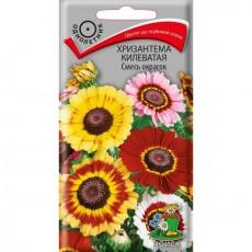 """Хризантема килеватая Смесь окрасок (ЦВ) (""""1) 0,3 гр"""