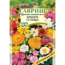 Цветочный газон Брызги солнца  30,0 гр