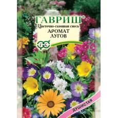 Цветочный газон Аромат лугов, большой пакет 30 г