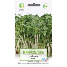 Семена на Микрозелень Дайкон Микс (ЦВ) 5гр