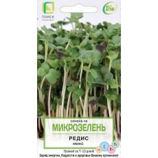 Семена на Микрозелень Редис Микс (ЦВ) 5гр